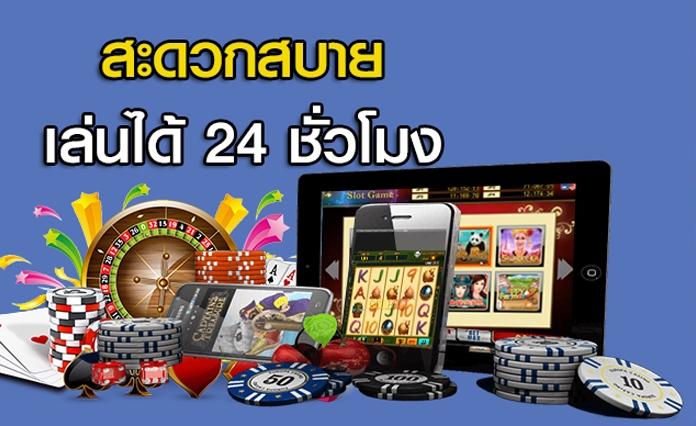 เกมพนันในสุดฮิตในประเทศไทย